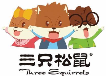 三只松鼠坚果