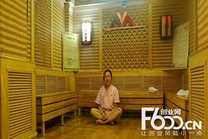 多宝星韩式汗蒸养生馆图片