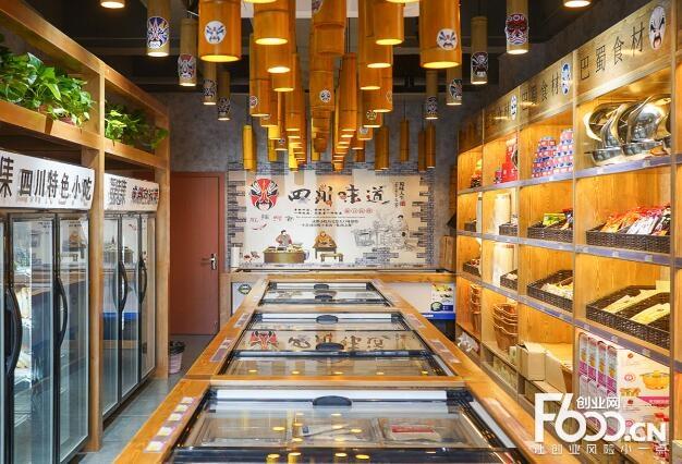 蜀集集火锅食材超市加盟