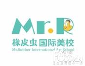 橡皮虫国际美校