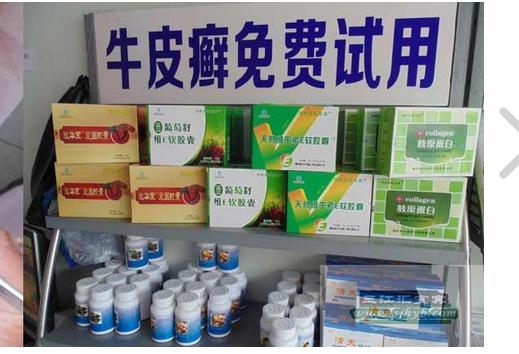 清夫园皮肤健康护理项目加盟优势