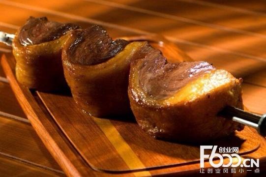 达加马巴西烤肉