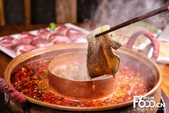 合菜锅火锅