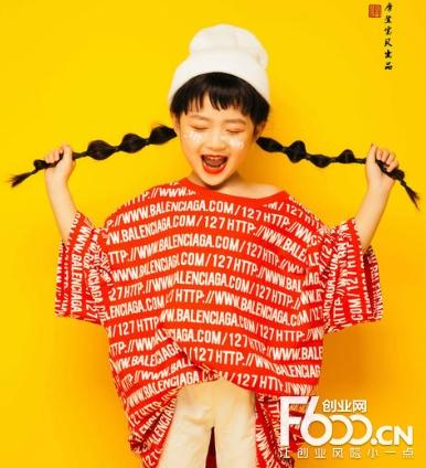 摩登宝贝儿童摄影