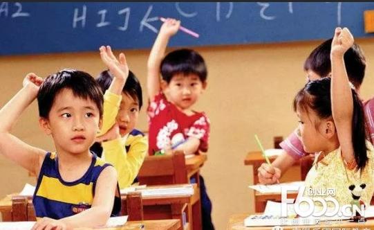 乐圃国际教育