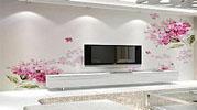 韩国BJ壁画墙纸