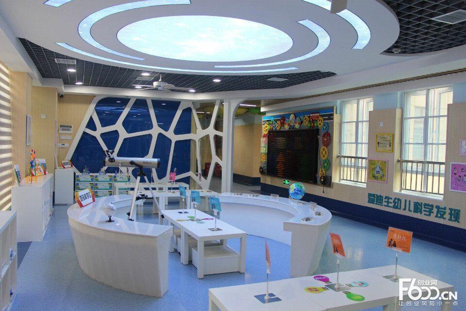 星基地科学实验馆