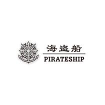 海盗船银饰