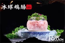 朝天燚市井火锅