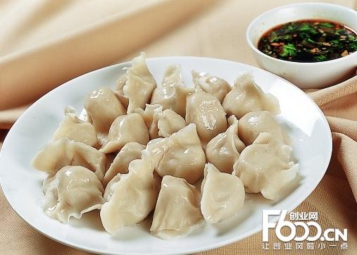 小恒水饺图片