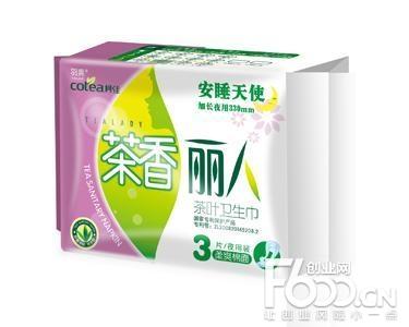 茶香丽人卫生巾