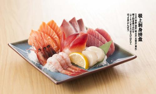 幼儿园区域点心店寿司