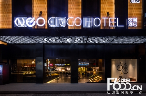 CitiGO酒店