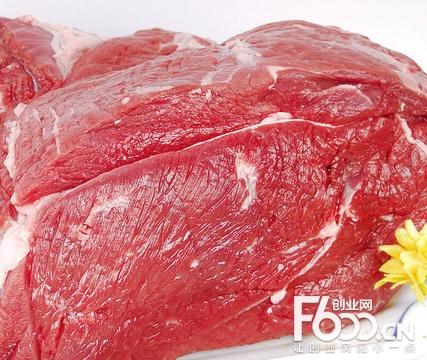 宾西冷鲜牛肉