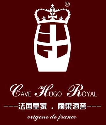 皇家雨果酒窖