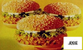 美乐滋汉堡