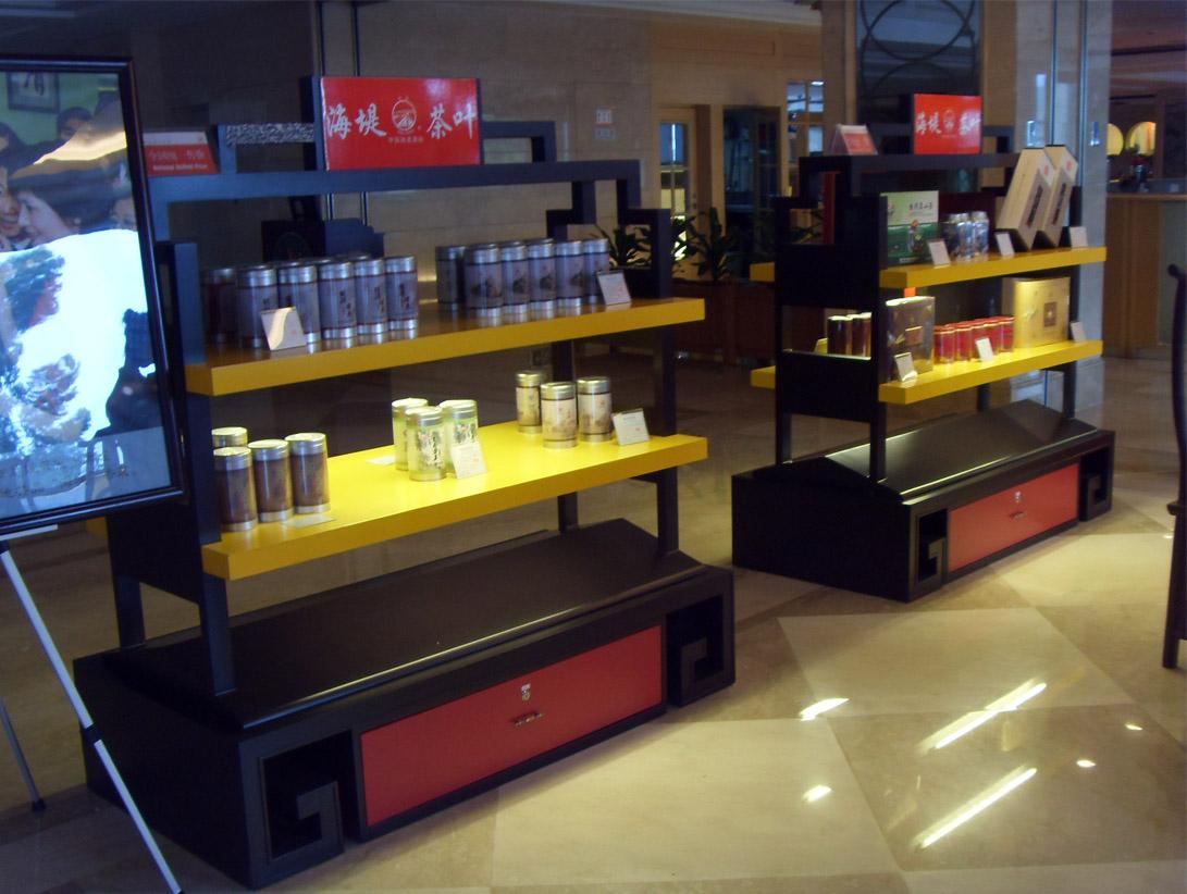 茶叶中岛柜尺寸