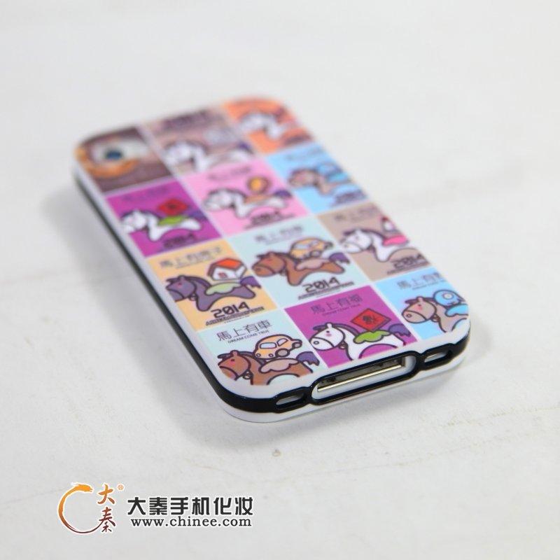 大秦手机美容