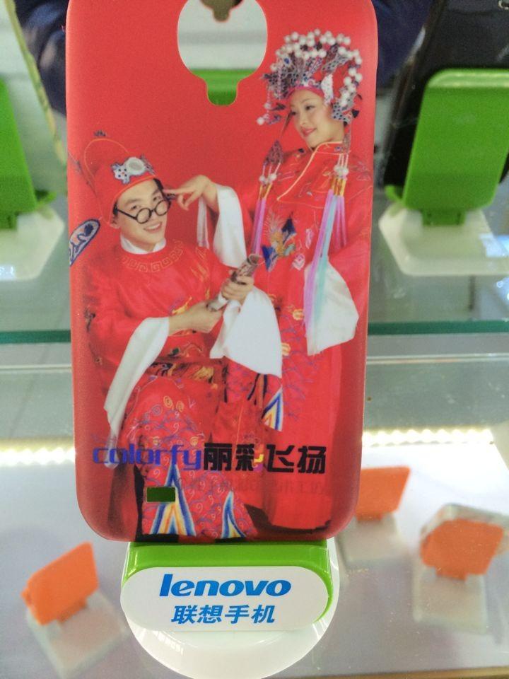 丽彩飞扬DIY手机壳