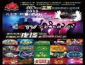 上海欢乐之星夜场娱乐机